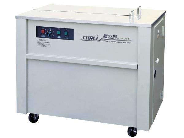Giới thiệu máy đóng gói dây đai bán tự động CHALI 740